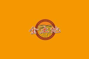 泸州金土地公司