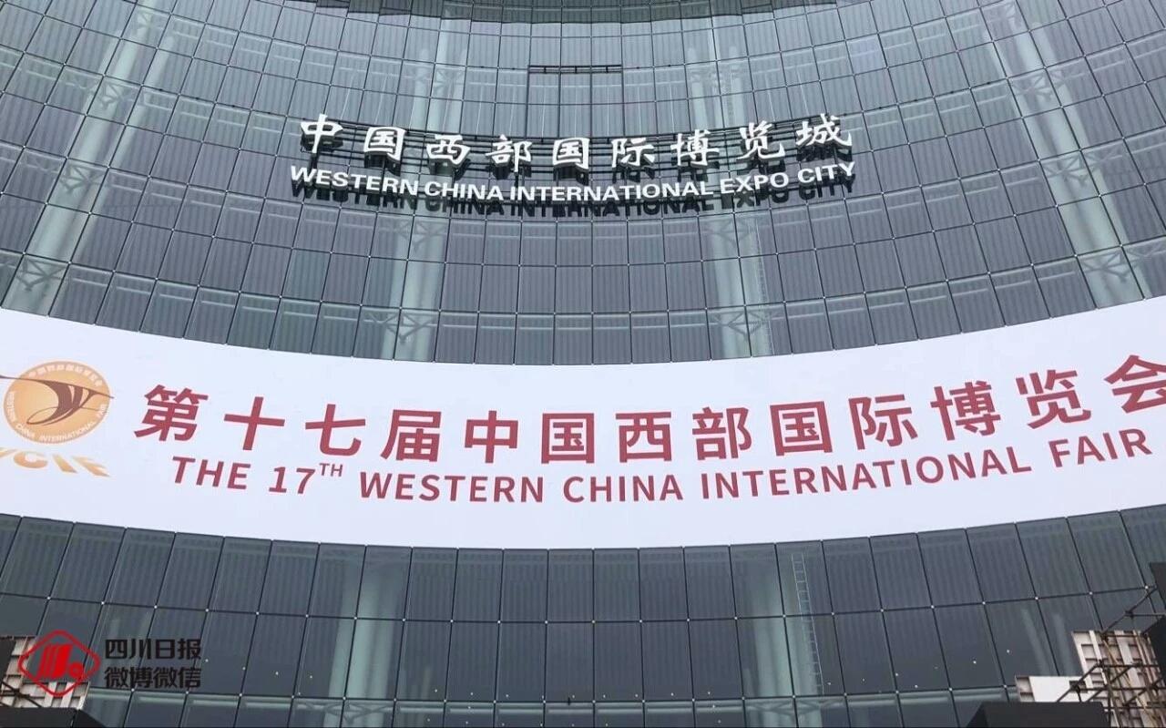 四川省粮食局张丽萍局长关怀金土地产品